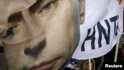 Путиннің жақтаушылары өткізген шеруден көрініс. Мәскеу, 5 наурыз 2012 жыл