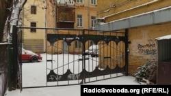 Пункт обігріву «Поділ» на вулиці Борисоглібська