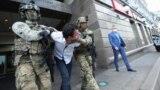 Азия: узбекистанец захватил банк в Киеве
