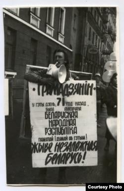 Алесь Пушкін на пэрформансе ў Дзень Волі