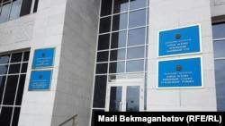 У здания Есильского районного суда № 2 в Астане.