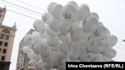 Білий колір – символ протестної кампанії «За чесні вибори»