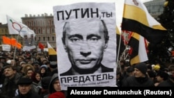 Controversial parliamentary elections in December have sparked several protests across Russia.