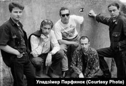 Ulis, фатасэсія да альбому «Танцы на даху», 1993 год