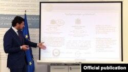 Վրաստանի էներգետիկայի նախարար Կախա Կալաձե, արխիվ