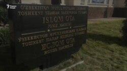 Аввалин намози ҷумъа дар масҷиди ба номи Ислом Каримов
