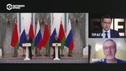 Класковский – о договоренностях Путина и Лукашенко по дорожным картам союзного государства