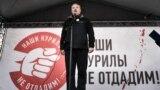 Игорь Стрелков требует прекращения переговоров с Японией по Курильским островам, январь 2019 г.