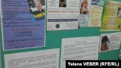 Көмек қажет еткен балалардың тізімі. 14 жетоқсан 2014 жыл.