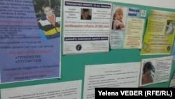 Плакаты с изображением детей, нуждающихся в лечении или в операции. Некоторым из них благотворительный магазин оказал материальную помощь. Караганда, 14 декабря 2014 года.