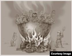 Картина «Пекло»