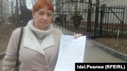 Марина Родина