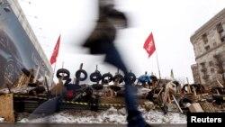 Ուկրաինայում ցույցերը շարունակվում են, Կիև, 16 դեկտեմբերի, 2013թ.