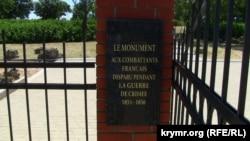 Табличка у входа на территорию французского кладбища в Севастополе