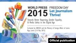 Afișul Zilei mondiale a libertății presei 2015 © Juan Carlos Hernández Ramírez