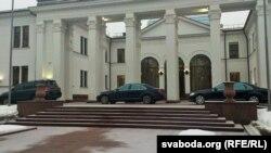 Здание в Минске, где проходили заседания контактной группы по урегулированию ситуации на Украине
