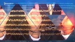 «Օրենքի ուժով»․ Դ. Սանասարյանը և Մ. Պողոսյանը՝ մեղադրյալի կարգավիճակում. 19.04.2019