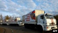 """Російський """"гуманітарний конвой"""", архівне фото"""