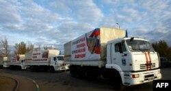 Російський «гуманітарний конвой» перетинає кордон з Україною, 31 жовтня 2014 року