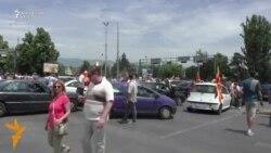 Protestuesit bllokuan trafikun në Shkup
