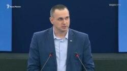 Oleg Sentsov Saharov mukâfatını aldı (video)