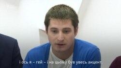 Максим Лапунов розповідає, як його катували в Чечні за те, що він гей