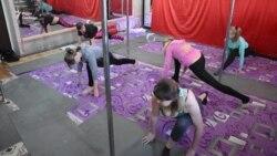 Тренування у школі танців на пілоні Наталі Верещагіної