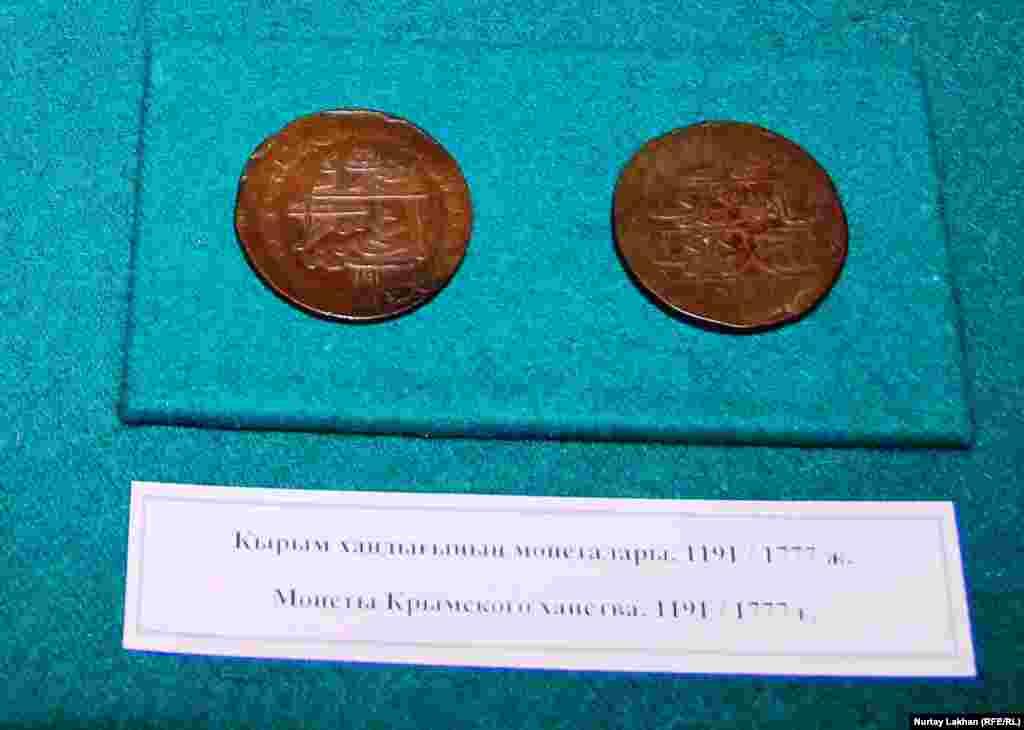 Қырым хандығының монеталары. 1197/1777 жылдар.