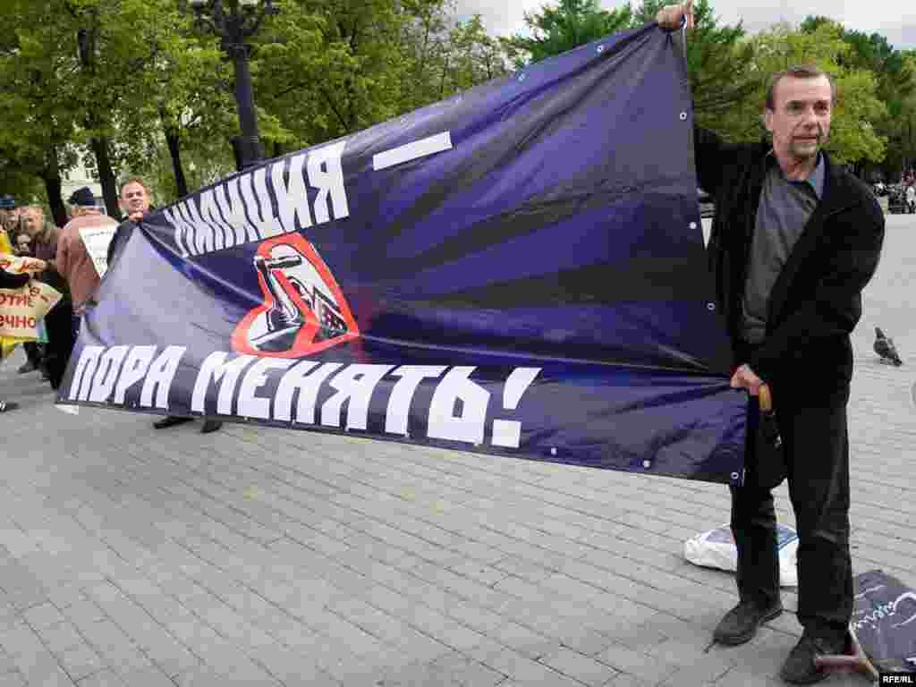 Лев Пономарев на митинге против милицейского произвола, 14 мая 2009