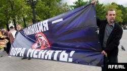 """Акция против милицейского произвола, 14 мая 2009 года. На переднем плане - лидер движения """"За права человека"""" Лев Пономарев."""