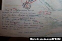«Політ нормальний». Вітальна листівка однокласників з профайлу Юрія Яковського у Facebook