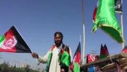 کابل کې د خپلواکۍ ورځې ته تیاری