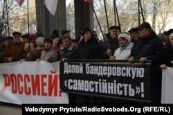 Активісти проросійських організацій, Сімферополь