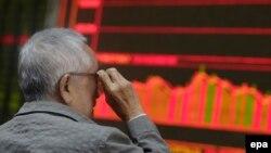 بازار بورس اوراق بهادار پکن