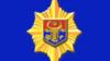 Majoritatea parlamentară de la Chișinău vrea ca șeful SIS să nu mai fie numit de președinte