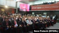 Kongres SDP