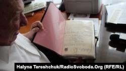 Василь Шпарик