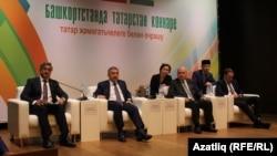 Татарстан вәкилләренең Башкортстан татарлары белән очрашуы, 17 апрель 2019