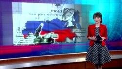 Настоящее Время. Итоги с Юлией Савченко. 9 января 2016