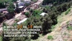 Тбилисское наводнение: два года спустя