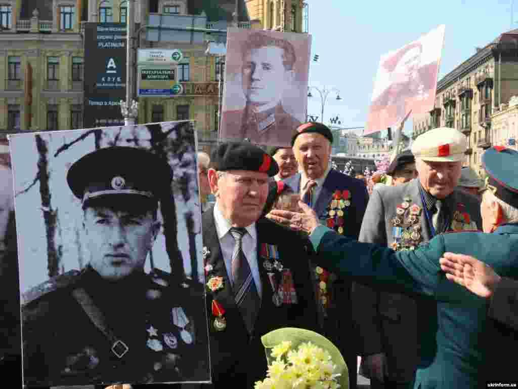 День Перемоги у Києві