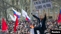 Митинг пророссийских активистов в Донецке. 1 марта 2014 года.