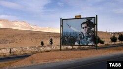 Білборд із зображенням президента Сирії Башара Асада на дорозі від Дамаска до Хомса, 13 жовтня 2015 року