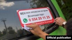 Наклейки, которые появятся на всех автобусах и троллейбусах Бишкека. Фото пресс-службы мэрии.