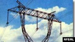 Kyrgyzstan - energy crisic 1Nov2008