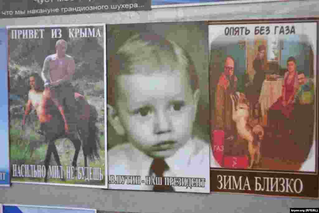 Маленький Путін