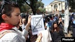 Бажы биримдигине каршы Арменияда өткөн акция. Ереван. 4-сентябрь, 2013-жыл.