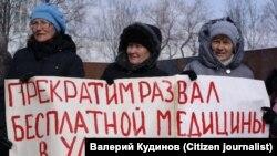 Объявление забастовки врачей, Ижевск