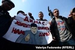 Антикорупційна акція у російському Владивостоці, 26 березня 2017 року