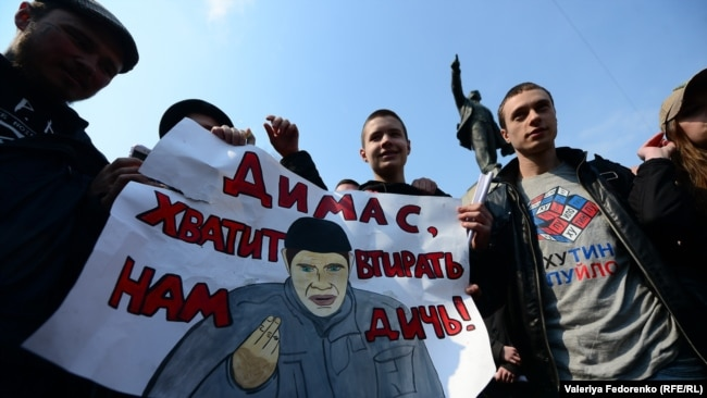 Opposition rally protesters in Vladivostok